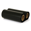 PowerPrint Black Thermal ribbon